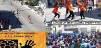 Greece: Street Handball Event in Kamatero