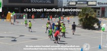 """The """"1st Street Handball Tournament Διονύσου"""" was successfully hosted by Α.Ο.ΆΝΟΙΞΗΣ ΧΑΝΤΜΠΟΛat the shopping center""""ΔΙΑΦΑΝΟ"""" where 140 children had fun and enjoyed playing Street Handball with their friends."""