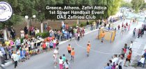 Greece, Athens, Zefiri Attica, 1st Street Handball Event with DAS Zefiriou Club, it was a huge success