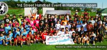 Street Handball Event Hakodate, Japan hosted by USHIO Handball Club and SHJ