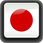 japan-156278_150