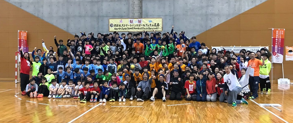 Japan Street Handball Federation held the North Japan Street Handball Festival in Hanamaki