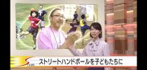 """Have fun with Street Handball""  Japan Street Handball Federation in the TV with NHK"
