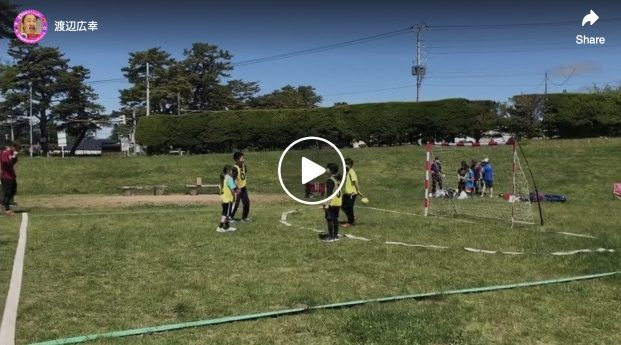 Street Handball in Japan is played by the Hakodate Ushio Sports Club twice a week, outdoors and indoors video